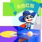 邯郸网站建设